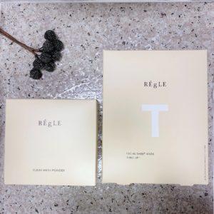 和漢植物エキス配合の「REgLE」
