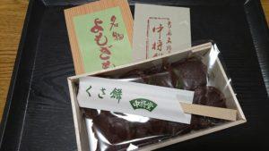 【奈良】【在住者が推薦する】奈良、秋に食べたい和菓子ランキング♪