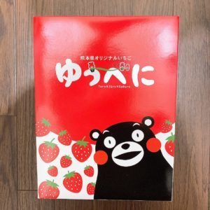 熊本県産いちご「ゆうべに」