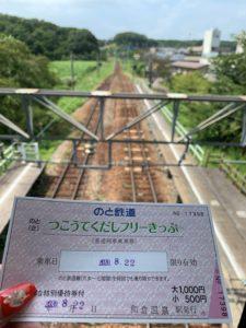 【女子旅】ぷらっと能登半島2泊3日の旅【モデルコース】
